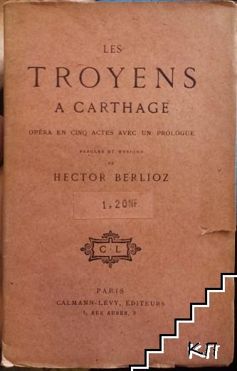Les Troyens à Carthage