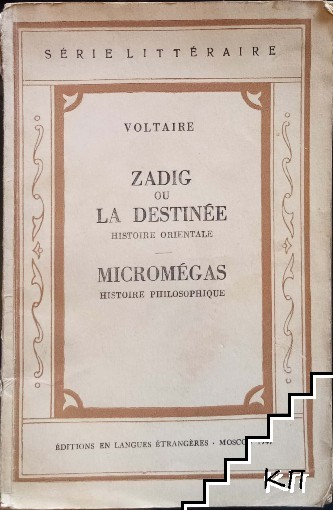 Zadig ou la destinée: Histoire orientale; Micromégas: Histoire philosophique