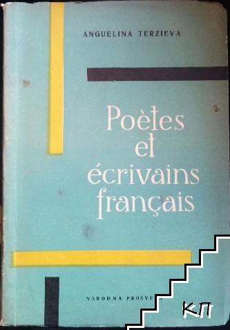 Poètes et écrivains français