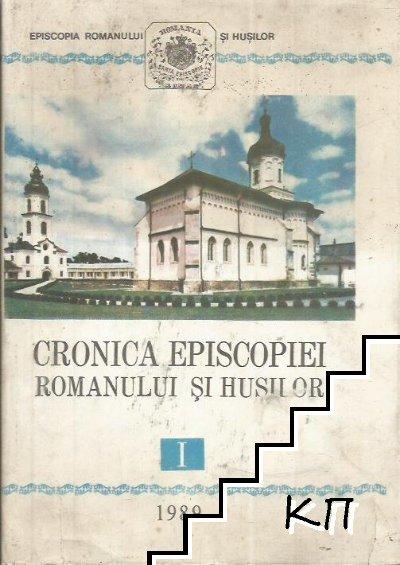 Cronica episcopiei Romanului și Husilor