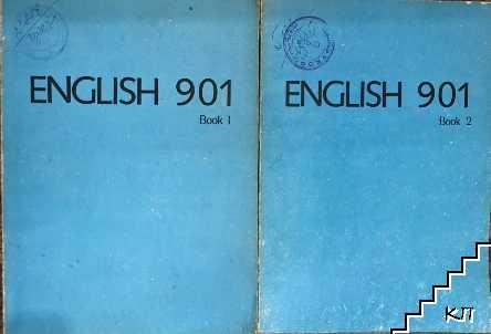 English 901. Book 1-6