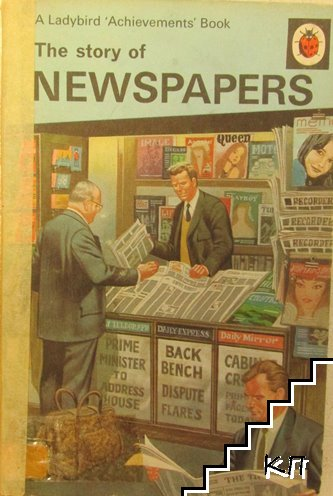 The Story of Newspapers