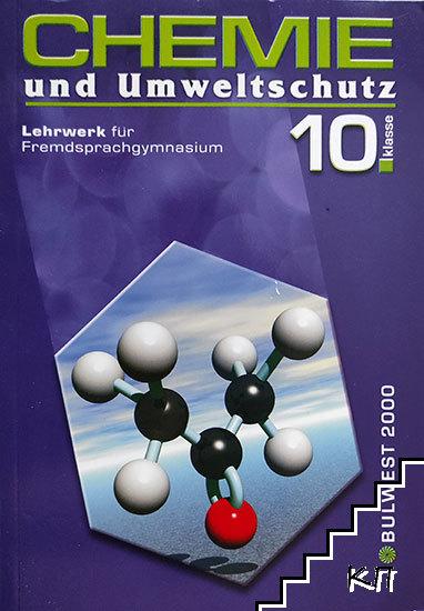 Chemie und Umweltschutz für 10. klasse