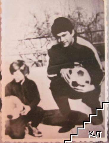 Георги и Андрей Аспарухови