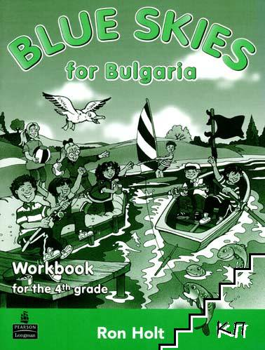 Blue Skies for Bulgaria. Workbook for the 4th grade