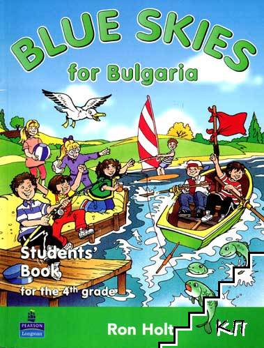 Blue skies for Bulgaria. Students'book for the 4th grade