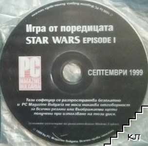 Star Wars: Episode 1