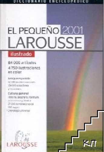 El pequeño Larousse 2001 ilustrado