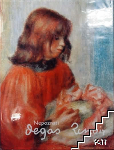 Nepoznati Degas i Renoir