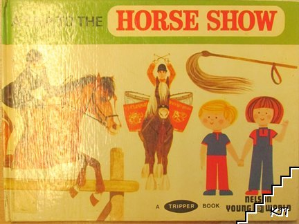 A Trip to the Horse Show