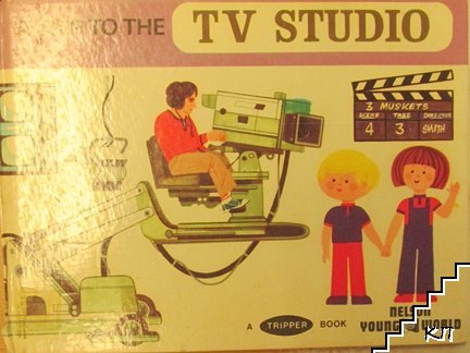 A Trip to the TV studio