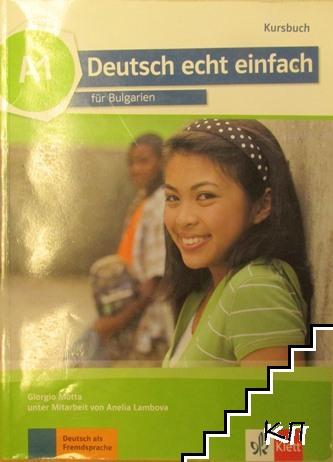 Deutsch echt einfach für Bulgarien. Ниво A1: Учебник по немски език за 8. клас