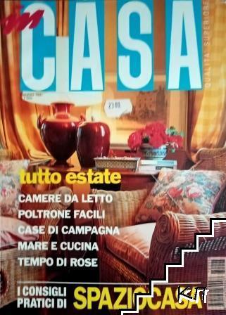 In Casa. № 5 / maggio 1997