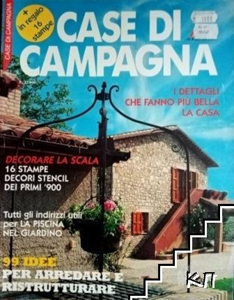 Case di Campagna. № 69