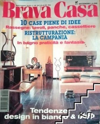 Bravacasa. № 9 / 1995