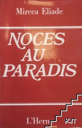 Noces au paradis