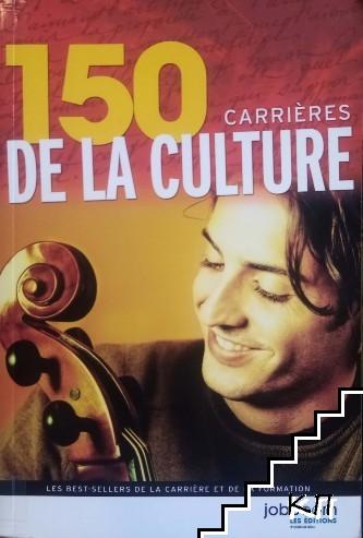150 carrières de la culture