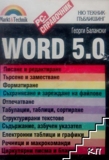 WORD 5.0