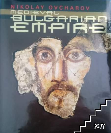 Medieval Bulgarian Empire