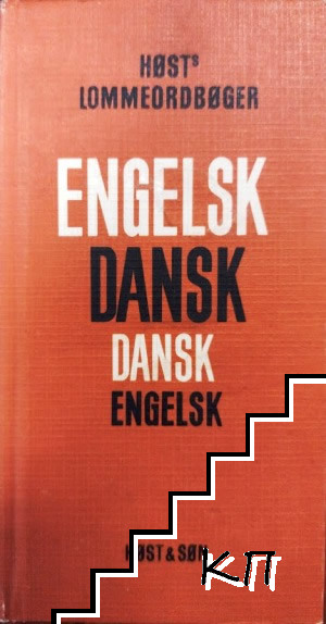 Host's English-Danish and Danish-English Pocket Dictionary