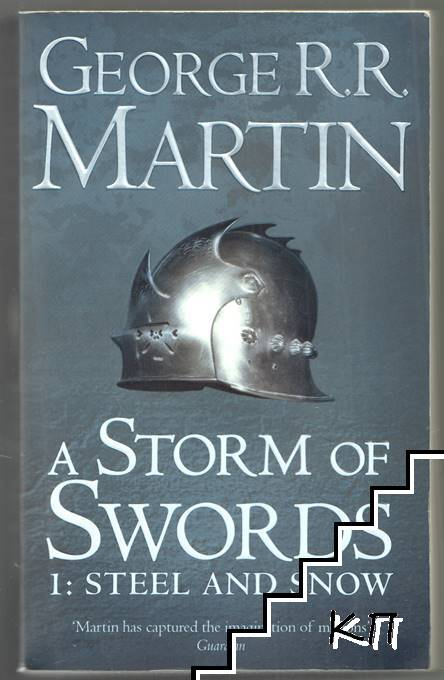 A Storm of Swords. Part 1: Steel and Snow