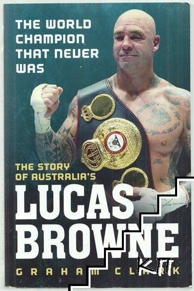 The World Champion That Never Was: The Story of Lucas Browne