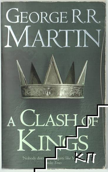 A Song of Ice and Fire. Book 2: A Clash of Kings