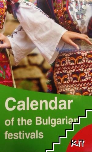 Calendar of the Bulgarian festival