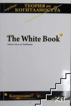 Теория от когиталността: The White Book