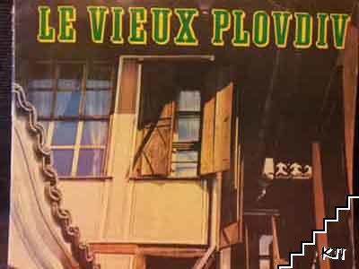 Le vieux Plovdiv