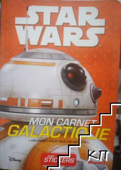 Star Wars Mon Carnet Galactique (BB-8)