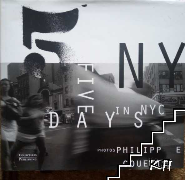 Five days in nyc