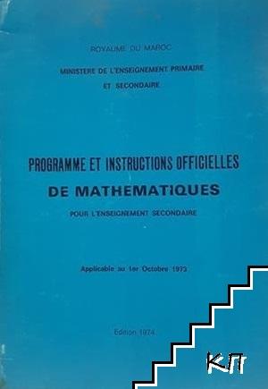 Epistémologie des mathématiques