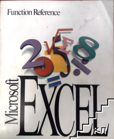 Microsoft Excel Function Reference