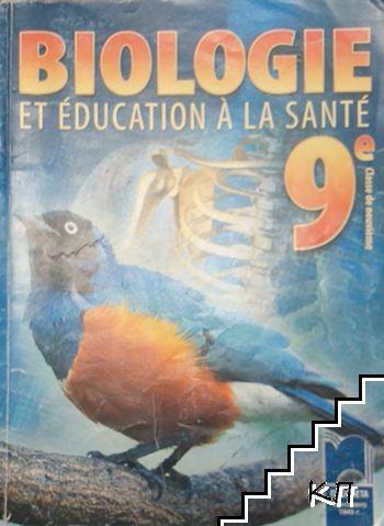 Biologie et education a la sante 9e classe