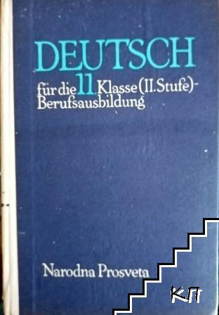 Deutsch für die 11. klasse