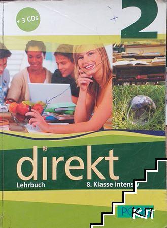 Direkt 2 Lehrbuch 8. Klasse intensiv