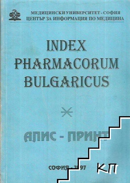 Index pharmacorum bulgaricus. Том 2: Невропсихотропни лекарствени средства