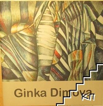 Ginka Dimova