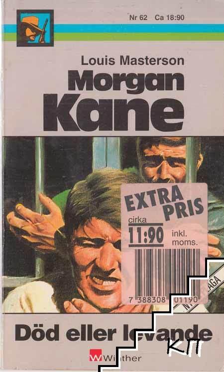 Morgan Kane