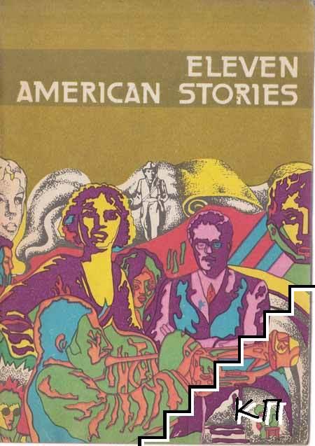 Eleven American Stories
