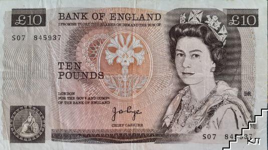 10 британски паунда 1988 г.