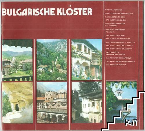 Bulgarische Klöster