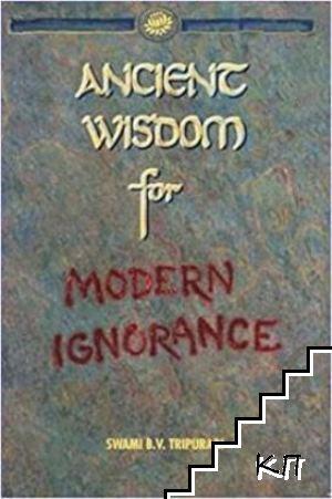 Ancient Wisdom for Modern Ignorance