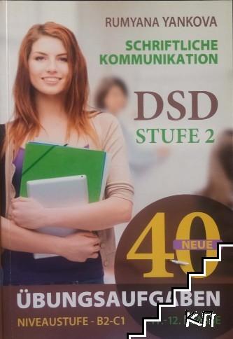 Schriftliche kommunikation. Übungsaufgaben DSD 2