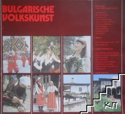 Bulgarische volkskunst