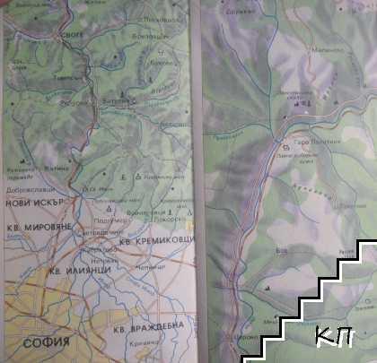 Искърски пролом. Пътно туристическа карта № 42. М 1: 200 000 (Допълнителна снимка 1)