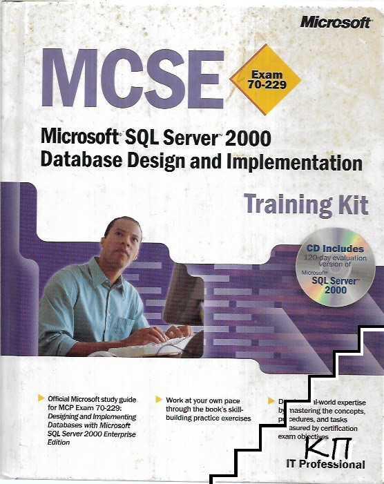 MCSE Training Kit (Exam 70-229): Microsoft SQL Server 2000 Database Design and Implementation