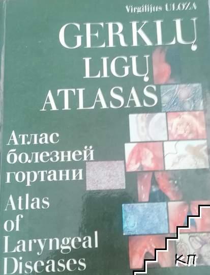 Атлас болезней гортани. Atlas of Laryngeal Diseases
