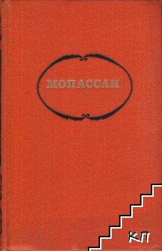 Собрание сочинений в семи томах. Том 4